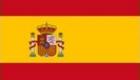 Start: Cursus Spaans beginners